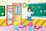 Klassenzimmer einrichten